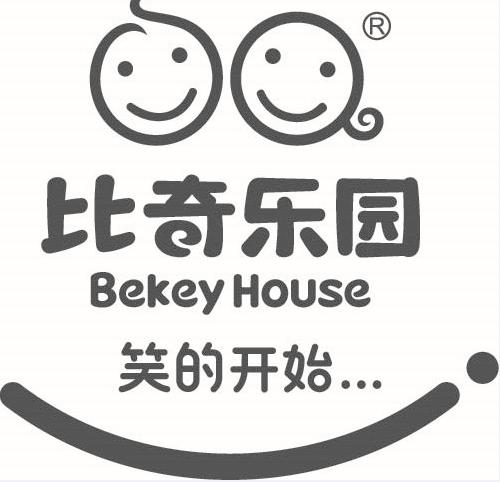 浙江梦娜袜业股份有限公司