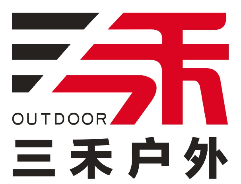 衢州三禾户外装备科技有限公司