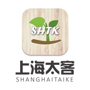 上海太客网络科技有限公司