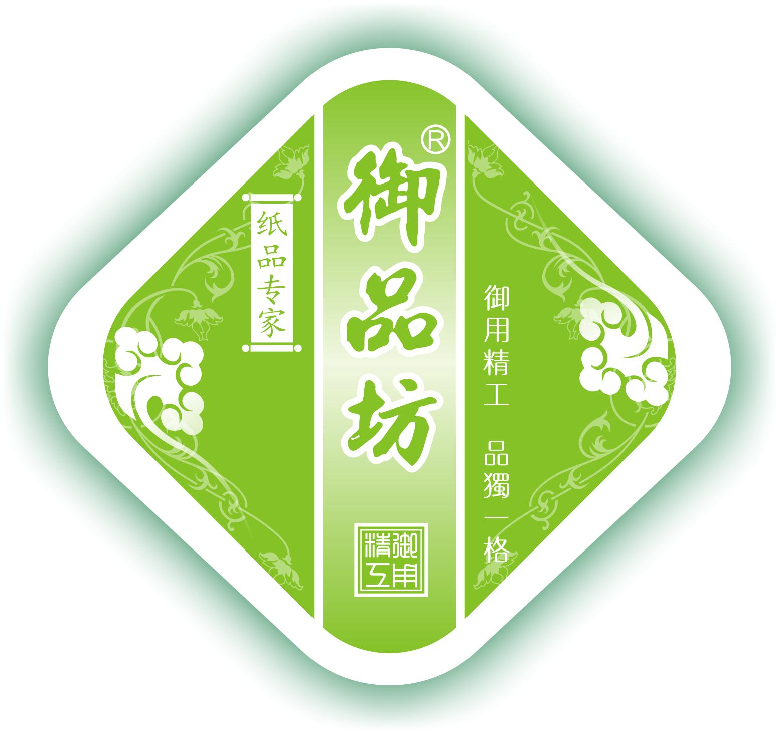 深圳市御品坊日用品有限公司