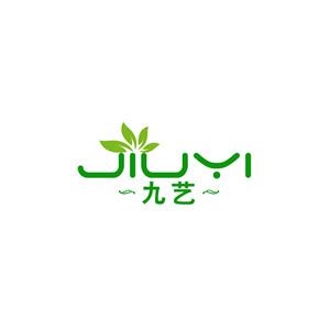 绍兴市九艺纺织品有限公司