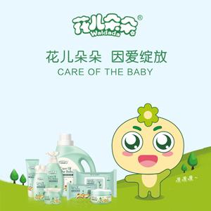 Xi 'an runmei biotechnology co. LTD