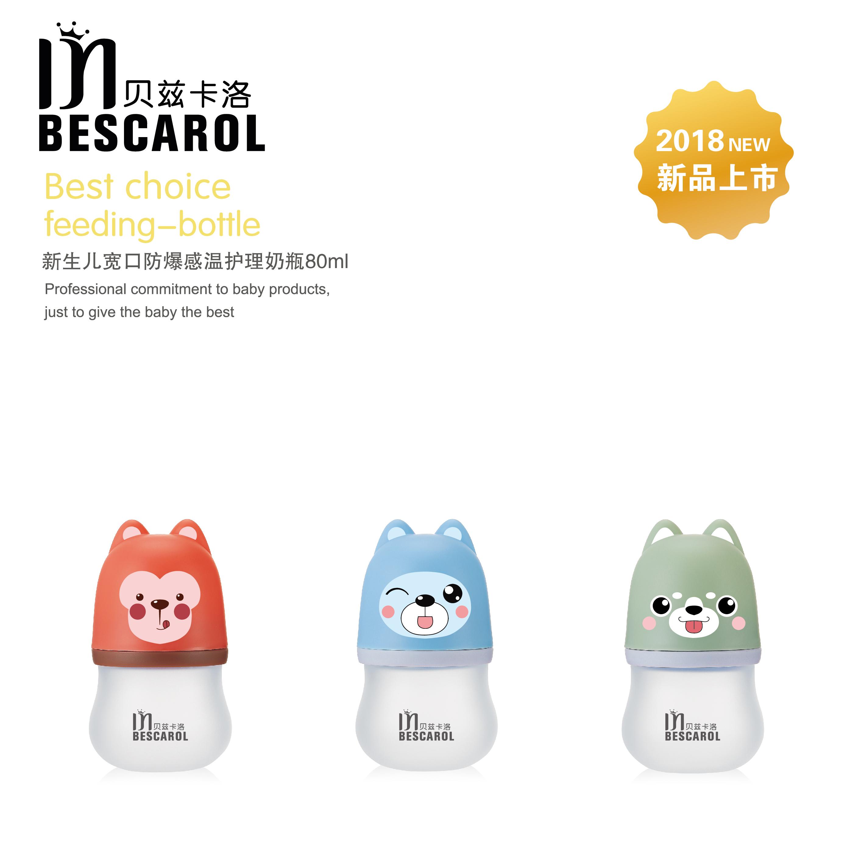 uangzhou Mimi Rabbit Baby Products Co., Ltd..
