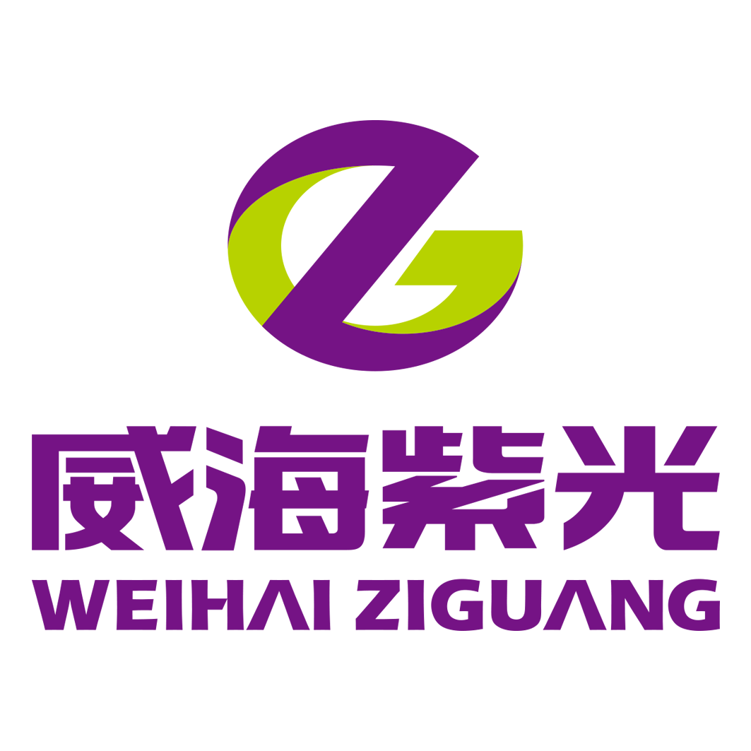 威海汽车站 logo