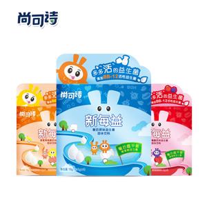 Shanghai greentreefood sales Co., Ltd.