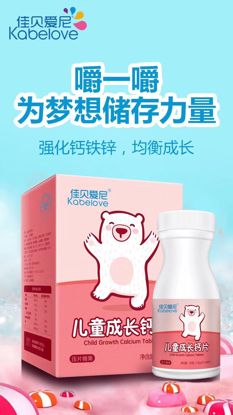 Anhui torch Kang biological technology Co., Ltd.