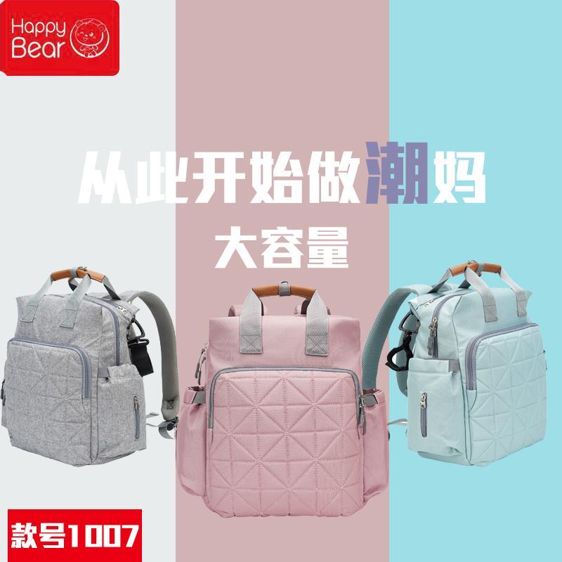 Jinjiang Shilaicheng Baby Products Co., Ltd.
