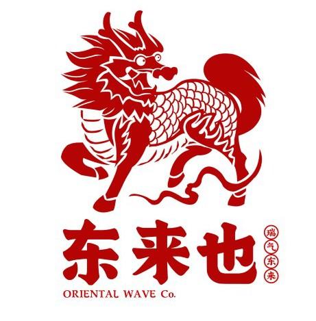 上海东来也品牌管理有限公司