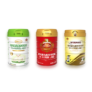 Milkgoat Goat Dairy Co.,Ltd