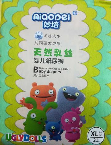 www.jiehongmedical.com