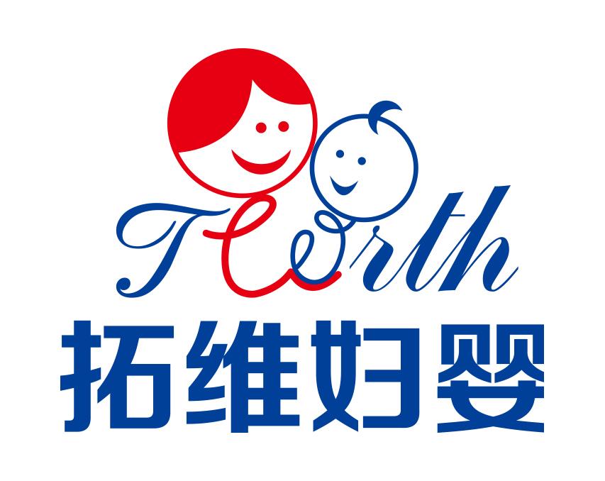 上海拓维妇婴用品有限公司
