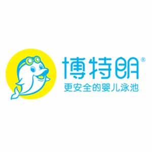 徐州正午商贸有限公司