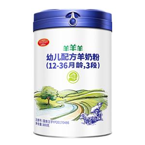 Hunan Ruishi Biotechnology Co., Ltd.