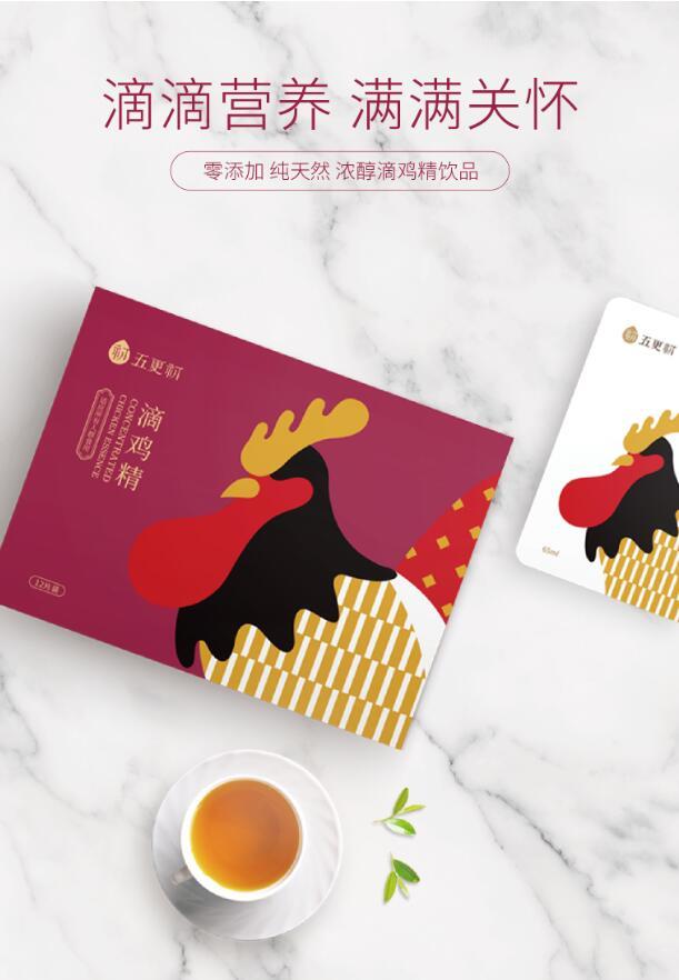 上海淳萃食品有限公司