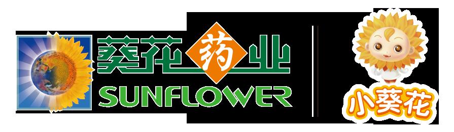 葵花药业集团重庆小葵花健康产业发展有限公司