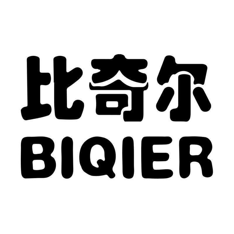 上海耐克特塑胶有限公司